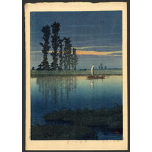 Kawase Hasui: Evening at Ushibori - Twilight at Ushibori - Japanese Art Open Database
