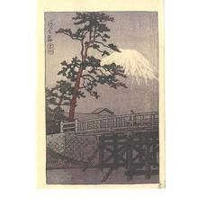 川瀬巴水: Fuji Bridge - Japanese Art Open Database