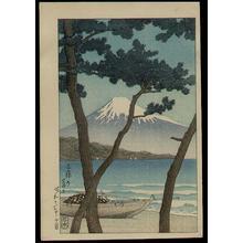Kawase Hasui: Fuji from Miho - Japanese Art Open Database