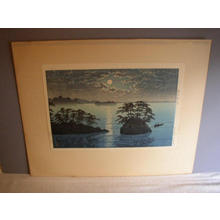 川瀬巴水: Futago Island - Moonlight At Matsushima - Japanese Art Open Database