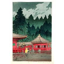 川瀬巴水: Futatsudo, Nikko — 日光二ツ堂 - Japanese Art Open Database