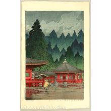Kawase Hasui: Futatsudo, Nikko — 日光二ツ堂 - Japanese Art Open Database