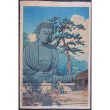 川瀬巴水: Great Buddha at Kamakura - Japanese Art Open Database