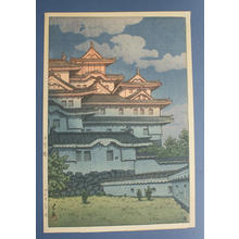 川瀬巴水: Hakurojo (Heron Castle) - Himeji Castle - Japanese Art Open Database