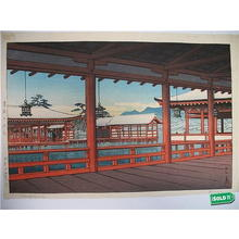 Kawase Hasui: Hallway of Miyajima Shrine - Japanese Art Open Database