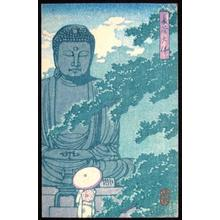 川瀬巴水: Hase Daibutsu- Kamakura — 長谷大佛 - Japanese Art Open Database