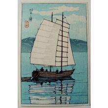 川瀬巴水: Hasui, Kawase- Boat in Sunset- night- variant - Japanese Art Open Database