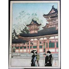 Kawase Hasui: Heian Shrine (Kyoto Daigokuden) - Japanese Art Open Database