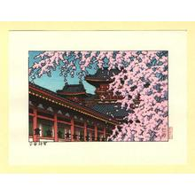 川瀬巴水: Heian Shrine in Spring - Japanese Art Open Database