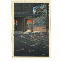 Kawase Hasui: Heirinji Temple at Nobidome, Tokyo - Japanese Art Open Database