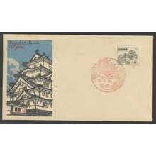 Kawase Hasui: Himeji Castle — 姫路城 - Japanese Art Open Database