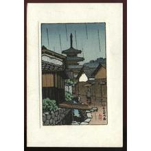 川瀬巴水: Iaruga no Ame - Japanese Art Open Database