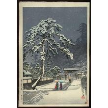 Kawase Hasui: Ikegami Honmonji (Honmonji Temple in Snow) - Japanese Art Open Database