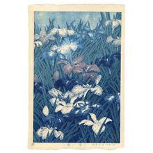 Kawase Hasui: Iris Flowers - Japanese Art Open Database