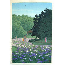 川瀬巴水: Iris Garden at Meiji Shrine, Tokyo - Japanese Art Open Database