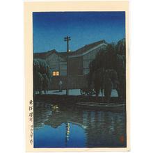 Kawase Hasui: Ishizue in Niigata - Japanese Art Open Database