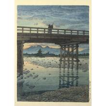 Kawase Hasui: Iwai Bridge, Nozu Sakuyama — 佐久山岩井橋 - Japanese Art Open Database