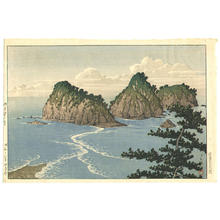 Kawase Hasui: Izu Dogashima — 伊豆堂ヶ島 - Japanese Art Open Database