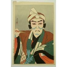 Kawase Hasui: Kabuki Actor Matsumoto Koshiro as Sekibei — 松本幸四郎 関兵衛 - Japanese Art Open Database