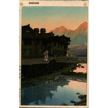 Kawase Hasui: Kaesong, Korea - Japanese Art Open Database