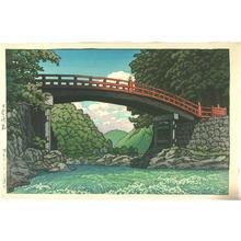 川瀬巴水: Kamibashi Bridge at Nikko (Sacred Bridge) - Japanese Art Open Database