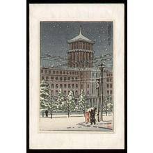 Kawase Hasui: Kanagawa Prefectural Offices - Japanese Art Open Database