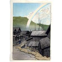 Kawase Hasui: Kanita in Aomori Prefecture - Japanese Art Open Database