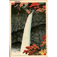 Kawase Hasui: Kegon Waterfalls, Nikko - Japanese Art Open Database