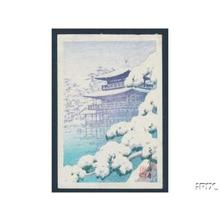 Kawase Hasui: Kinkakuji Temple in Snow - Japanese Art Open Database