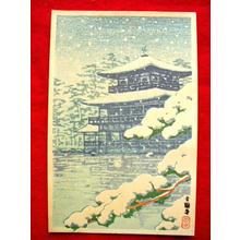 川瀬巴水: Kinkakuji Temple in Snow - Japanese Art Open Database