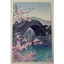川瀬巴水: Kintaibashi — 錦帯橋 - Japanese Art Open Database
