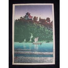 川瀬巴水: Kiso River- at Inuyama - Japanese Art Open Database