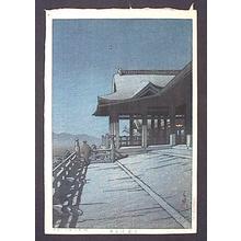 川瀬巴水: Kiyomizu Temple In Kyoto - Japanese Art Open Database