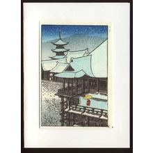 Kawase Hasui: Kiyomizu Temple in Kyoto - Japanese Art Open Database