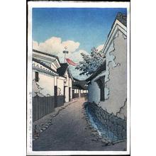 川瀬巴水: Koinobori Carp Banner in Toyohama, Kagawa - Japanese Art Open Database