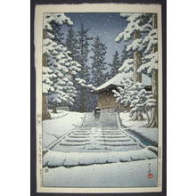 川瀬巴水: Konjikido in Snow, Hiraizumi — 平泉金色堂 絶筆 - Japanese Art Open Database