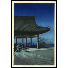 Kawase Hasui: Kozu, Osaka - Japanese Art Open Database