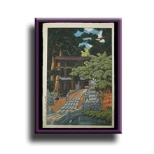 川瀬巴水: Kumagai Dairaidou Shrine — 熊谷大雷神社 - Japanese Art Open Database