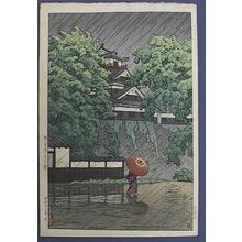 Kawase Hasui: Kumamoto Castle in Samidare (Rain in May) - Japanese Art Open Database