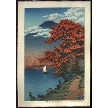 Kawase Hasui: Lake Chuzenji At Nikko - Japanese Art Open Database