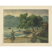 Kawase Hasui: Lake Matsubara - watercolour - Japanese Art Open Database