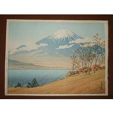 Kawase Hasui: Lake Yamanaka- Fudozaka — 山中湖不動坂 - Japanese Art Open Database