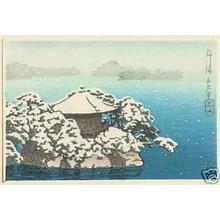 Kawase Hasui: Matsushima - Japanese Art Open Database