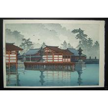 Kawase Hasui: Miyajima in Mist - Japanese Art Open Database
