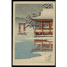 川瀬巴水: Miyajima in Snow - Japanese Art Open Database