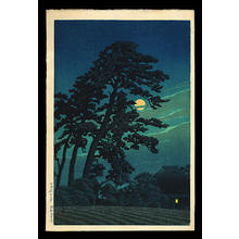 川瀬巴水: Moon At Magome — 馬込の月 - Japanese Art Open Database