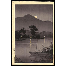 Kawase Hasui: Moon Over Lakeside - Japanese Art Open Database