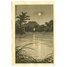 Kawase Hasui: Moon and Country House - Japanese Art Open Database