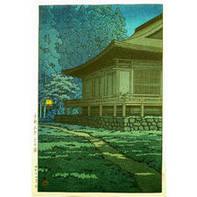 川瀬巴水: Moonlight at Sanzenin Shrine, Kyoto. SANZEN'IN SHRINE, OHARA, KYOTO - Japanese Art Open Database