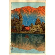 Kawase Hasui: Morning at Aomuna Pond, Urabandai - Japanese Art Open Database